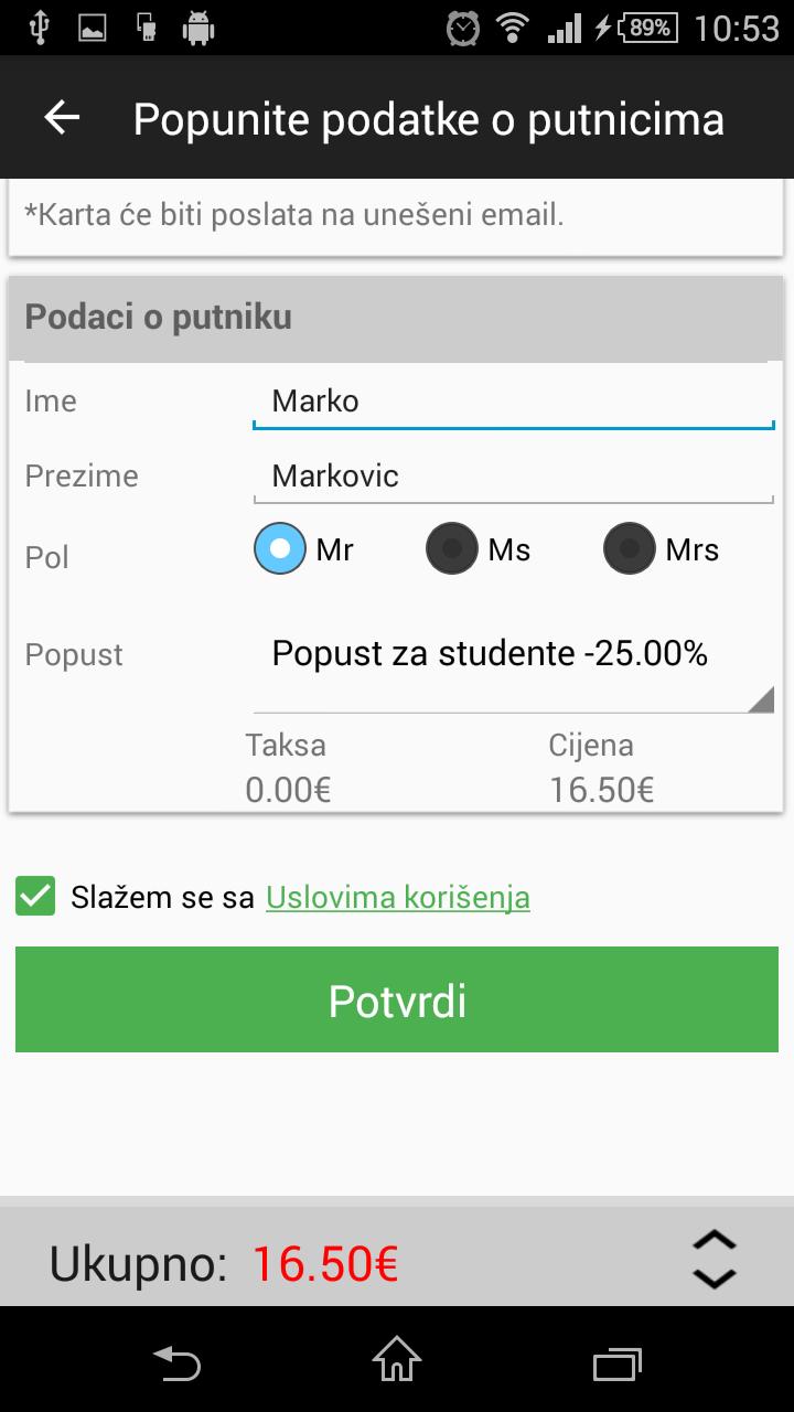 app name