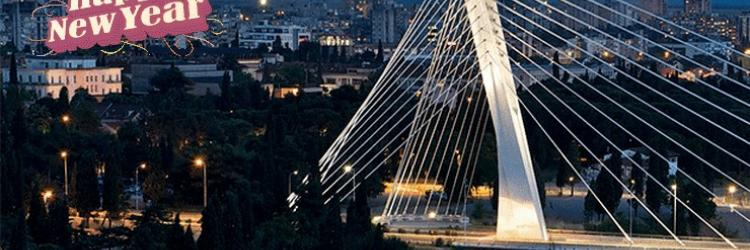 /db_assets/images/blog_cover/docek-nove-2020-godine-na-crnogorskim-trgovima-podgorica-111319-750x250.jpg