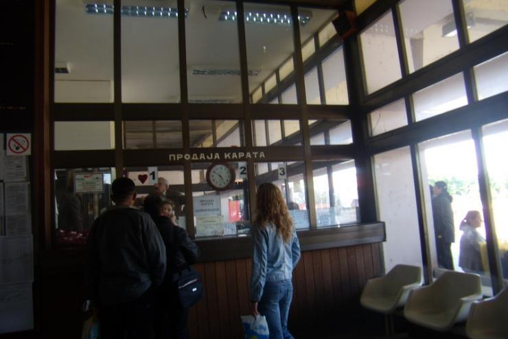 Stazione degli autobus Aleksinac