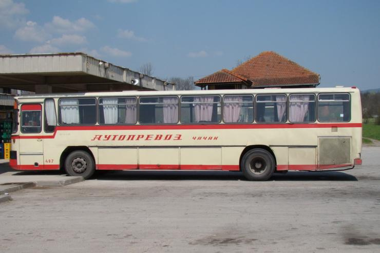 Bus station Mrcajevci