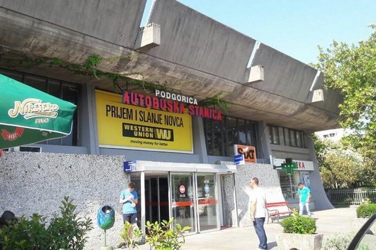 Автобусная станция Podgorica