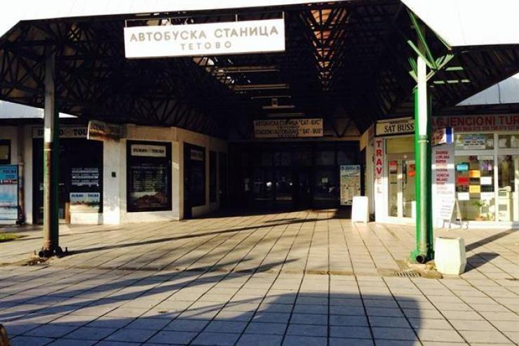 Bus station Tetovo